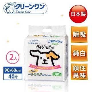 【Clean One】業務用超大尺寸80片 日本製經濟型 小白尿墊40片x2包 90x60cm(狗尿墊、狗尿布、寵物尿布)