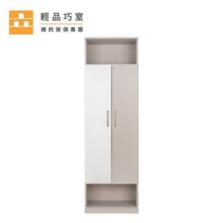 【輕品巧室-綠的傢俱集團】積木系列-禪-雙門透氣鞋櫃(鞋櫃)