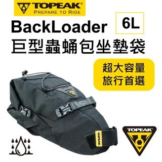 【TOPEAK】BackLoader 旅行系列座墊包