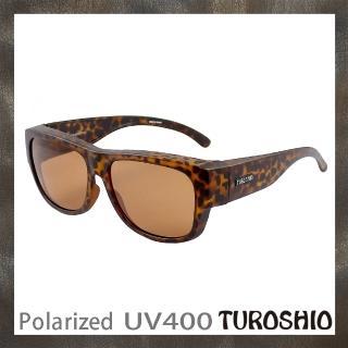 【Turoshio】坐不壞-偏光套鏡-近視/老花可戴 H80098 C10  大(偏光套鏡)