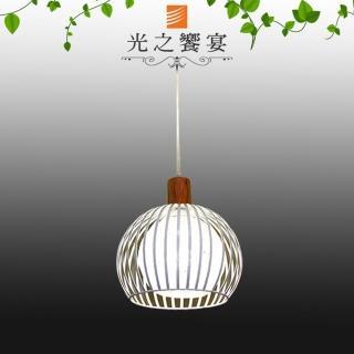 【光之饗宴】維克單吊燈(白罩)