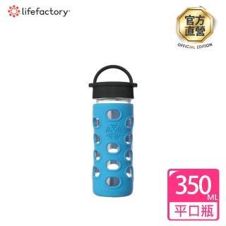 【lifefactory】藍色 玻璃水瓶平口350ml(CLA-350-BLB)