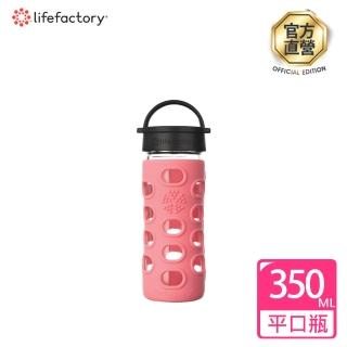 【lifefactory】粉紅色 玻璃水瓶平口350ml(CLA-350-PKB)