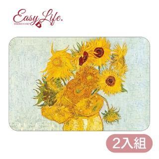 【Easy Life】義大利餐墊2入組-十二朵向日葵 莫內(餐桌佈置)