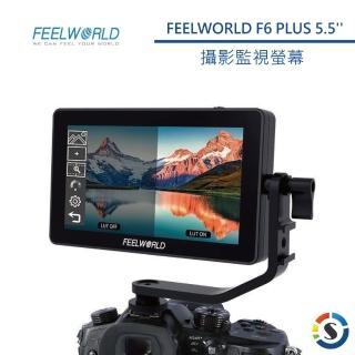 【FEELWORLD 富威德】F6 PLUS 4K攝影監視螢幕5.5吋(勝興公司貨)