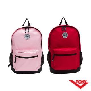 【PONY】登山運動旅遊休閒雙肩後背包