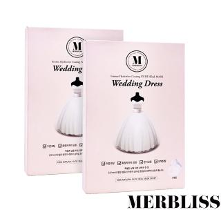 【MERBLISS】婚紗面膜 2入組(25g*5片/盒)