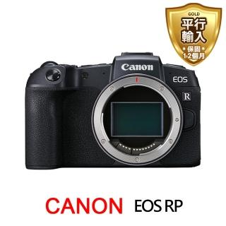 【Canon】EOS RP+轉接環 輕巧全片幅無反相機 單機身*(中文平輸)