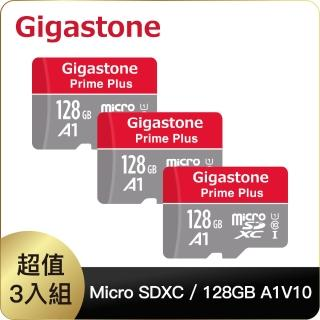 【Gigastone 立達國際】128GB micro SDXC UHS-Ⅰ U1 記憶卡 超值3入組(128GB A1V10 高速記憶卡)