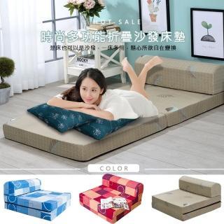 【戀香】3X6尺台灣製日式印花折疊單人沙發床(台灣製造 品質保證)