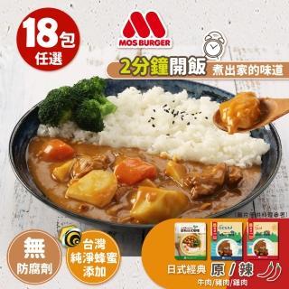 【MOS摩斯漢堡】日式咖哩包18入 辣味任選(牛肉/豬肉/雞肉)