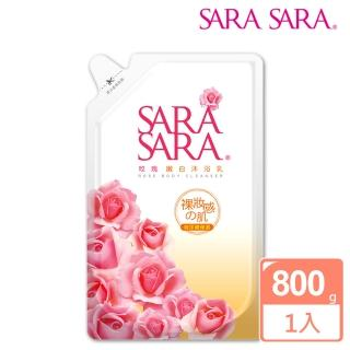【SARA SARA 莎啦莎啦】玫瑰嫩白沐浴乳-補充包800g