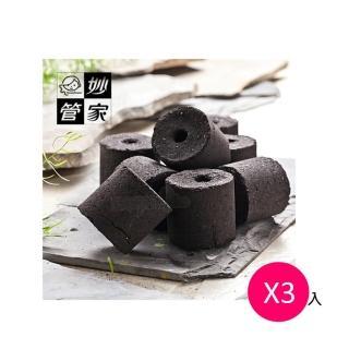 【妙管家】環保椰炭 1.2KG 三入(木炭)
