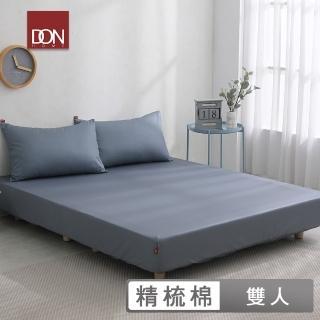 【DON】極簡生活雙人三件式200織精梳純棉床包枕套組-加高包覆35cm(多色任選)