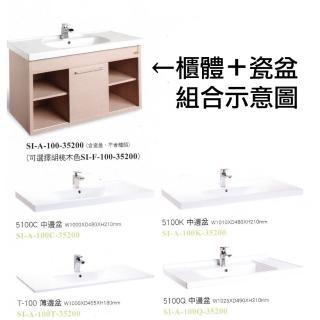 【大巨光】櫃體發泡板貼美耐板/單滑門開放式浴櫃(SI-A-100-1)