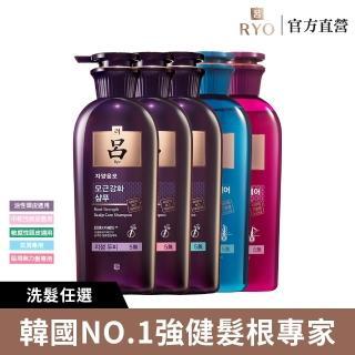 【RYO 呂】滋養韌髮洗髮精(400ml 新升級)