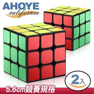 【AHOYE】大三階競賽專用魔術方塊 2入組