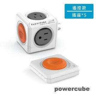 【PowerCube】可遙控擴充插座(5個插座)