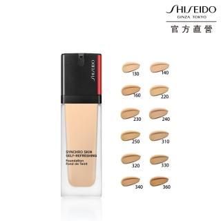 【SHISEIDO 資生堂國際櫃】超進化持久粉底30mL SPF35 PA++++(4色任選)