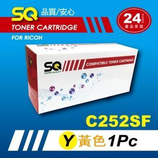 【SQ碳粉匣】FOR RICOH C252SF 黃色環保碳粉匣(適 SPC252SF)