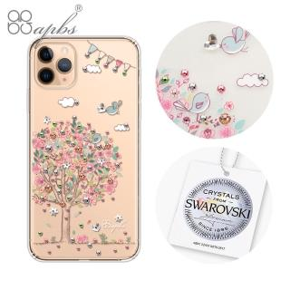 【apbs】iPhone 11 Pro Max 6.5吋施華彩鑽防震雙料手機殼(相愛)
