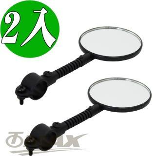 【鐵馬行】可彎式後視鏡-2入(12H)