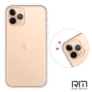 【RedMoon】APPLE iPhone 11 Pro Max 6.5吋 防摔透明TPU手機軟殼