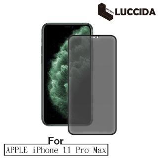 【LUCCIDA】Apple iPhone 11 Pro Max(3D冷雕防窺片 滿版)