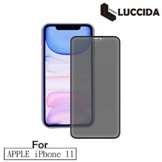 【LUCCIDA】Apple iPhone 11(3D冷雕防窺片 滿版)