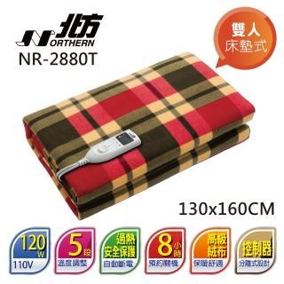 【NORTHERN 北方】智慧型安全電熱毛毯/電毯 床墊式(NR-2880T)