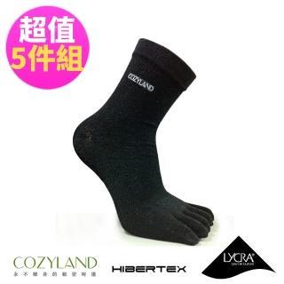 【COZYLAND】乾爽五趾襪-5雙組(抗菌除臭率達99%)