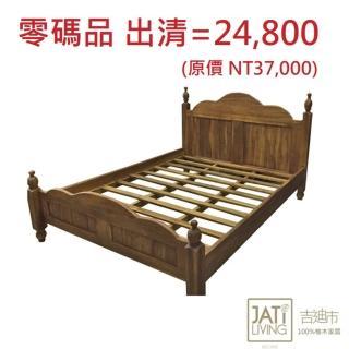 【吉迪市柚木家具】柚木歐式設計風格床架組