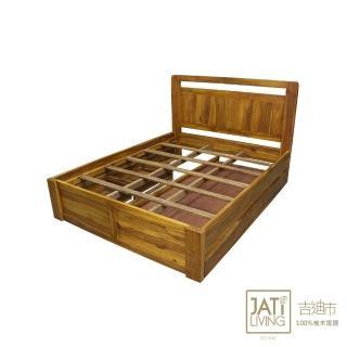 【吉迪市柚木家具】實木雙層式親子床架組