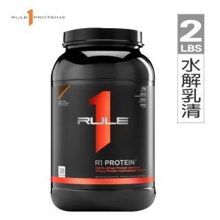 【美國 Rule One】R1 PROTEIN 水解分離乳清蛋白 2 磅(ON 進化版)