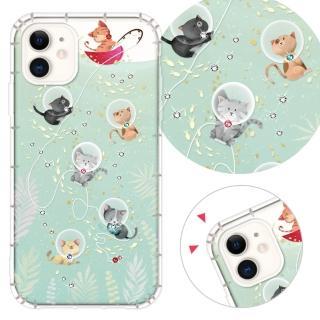 【YOURS】APPLE iPhone 11 6.1吋 奧地利彩鑽防摔手機殼-喵星人