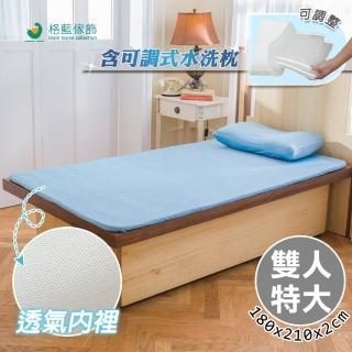 【格藍傢飾】雲彩涼感3D立體透氣雙人特大床墊&水洗枕(2cm)