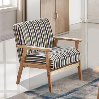 【AT HOME】北歐經典直條紋實木布質單人沙發