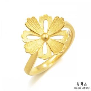 【點睛品】格桑花黃金戒指_計價黃金(港圍13)