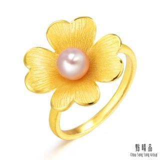 【點睛品】愛心四葉草珍珠黃金戒指_計價黃金(港圍11)