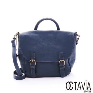 【OCTAVIA 8】MILANO 歐風經典雙扣牛皮肩背書包(期待藍)