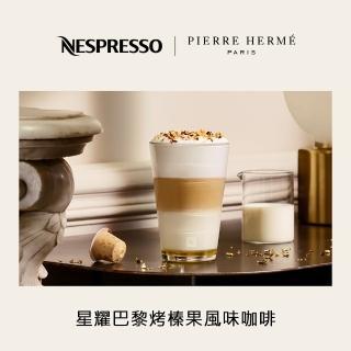 【Nespresso】Vivalto Lungo Decaffeinato咖啡因減量版咖啡膠囊(10顆/條;僅適用於Nespresso膠囊咖啡機)