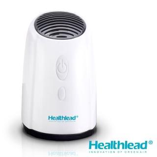 【Healthlead】迷你負離子空氣清淨機(白EPI-939)