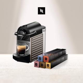 【Nespresso】膠囊咖啡機 Pixie(牛奶絕配50顆組)