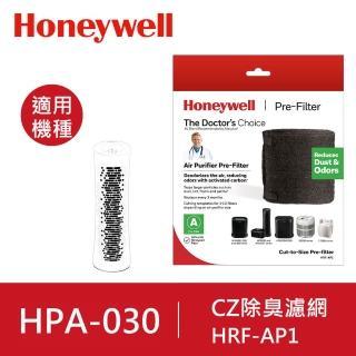 【滿2萬送吸塵器再抽mo幣$888】美國Honeywell CZ除臭濾網 1入 HRF-AP1(適用HPA030)