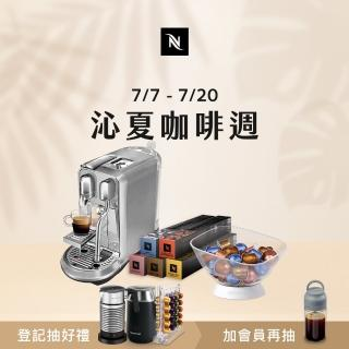 【Nespresso】膠囊咖啡機 Creatista Plus(牛奶絕配50顆組)