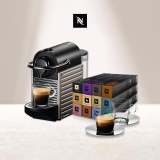 【Nespresso】膠囊咖啡機 Pixie(探索禮盒120顆迎新會員組_贈禮2選一)