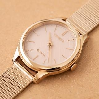 【CITIZEN 星辰】光動能優雅氣質米蘭帶女錶(EM0503-83X)