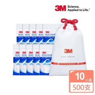 【3M】細滑牙線棒散裝超值分享包(500支入)