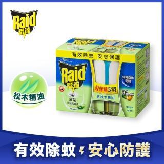 【雷達】超智慧薄型液體電蚊香器-植物清新味(41ml)