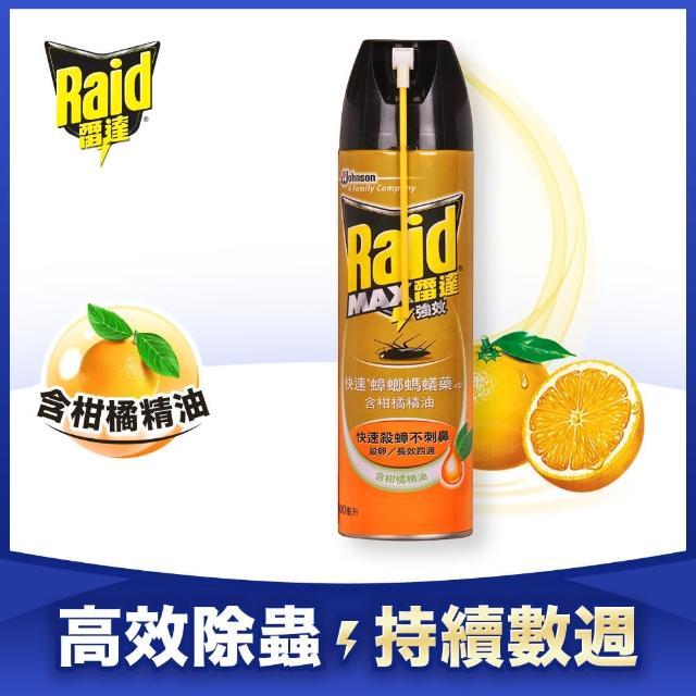 【雷達】快速蟑螂螞蟻藥-含柑橘精油(500ml)/